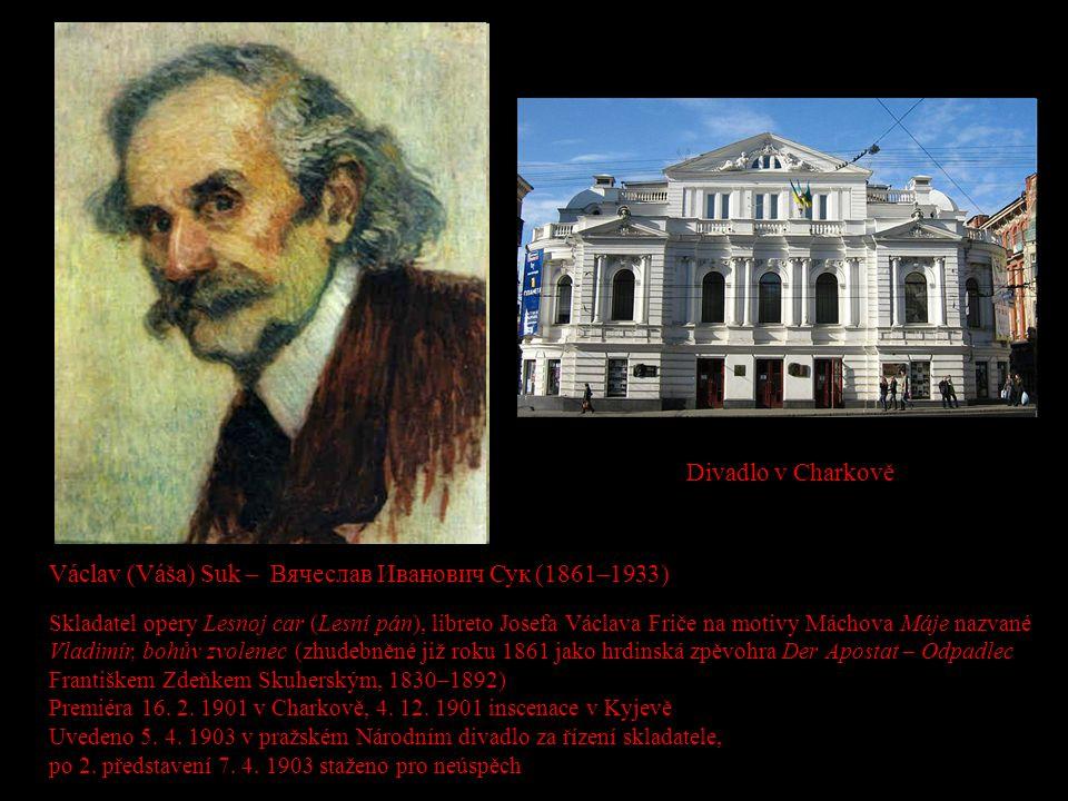 Václav (Váša) Suk – Вячеслав Иванович Сук (1861–1933)