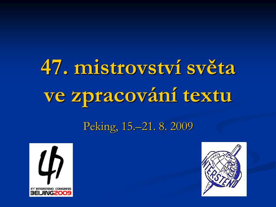 47. mistrovství světa ve zpracování textu