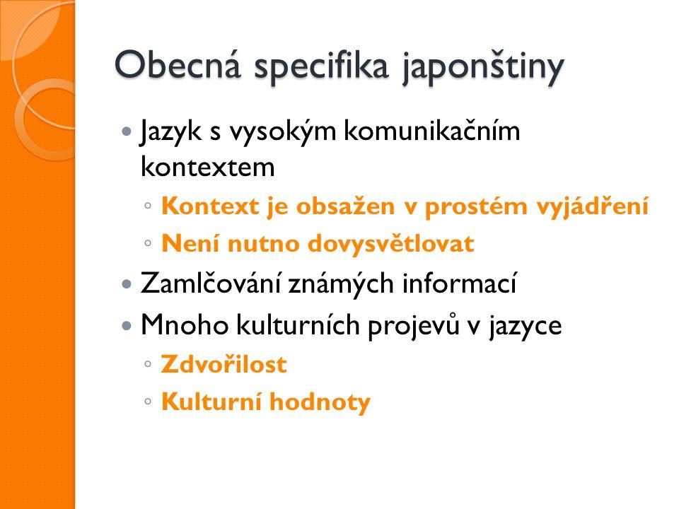 Obecná specifika japonštiny