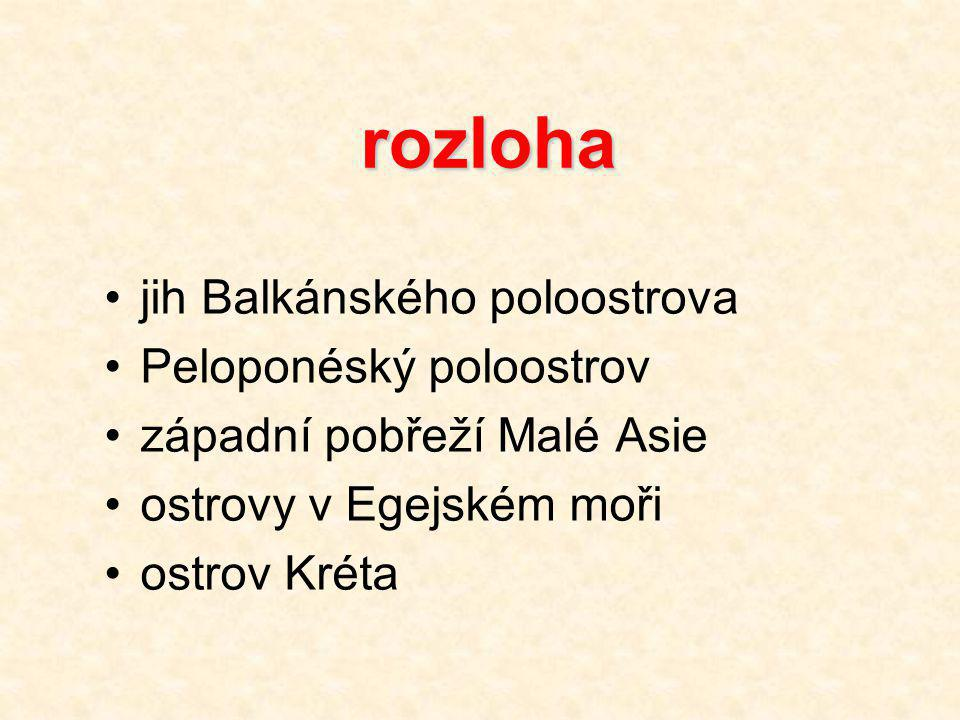 rozloha jih Balkánského poloostrova Peloponéský poloostrov
