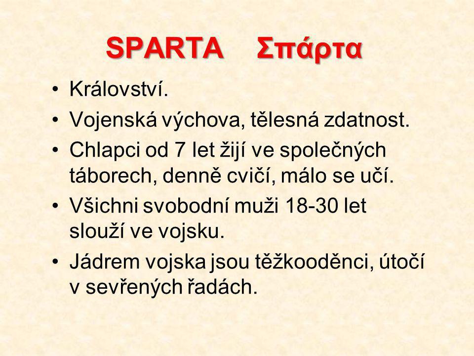SPARTA Σπάρτα Království. Vojenská výchova, tělesná zdatnost.