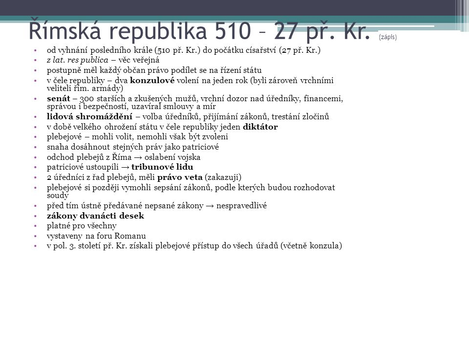 Římská republika 510 – 27 př. Kr. (zápis)