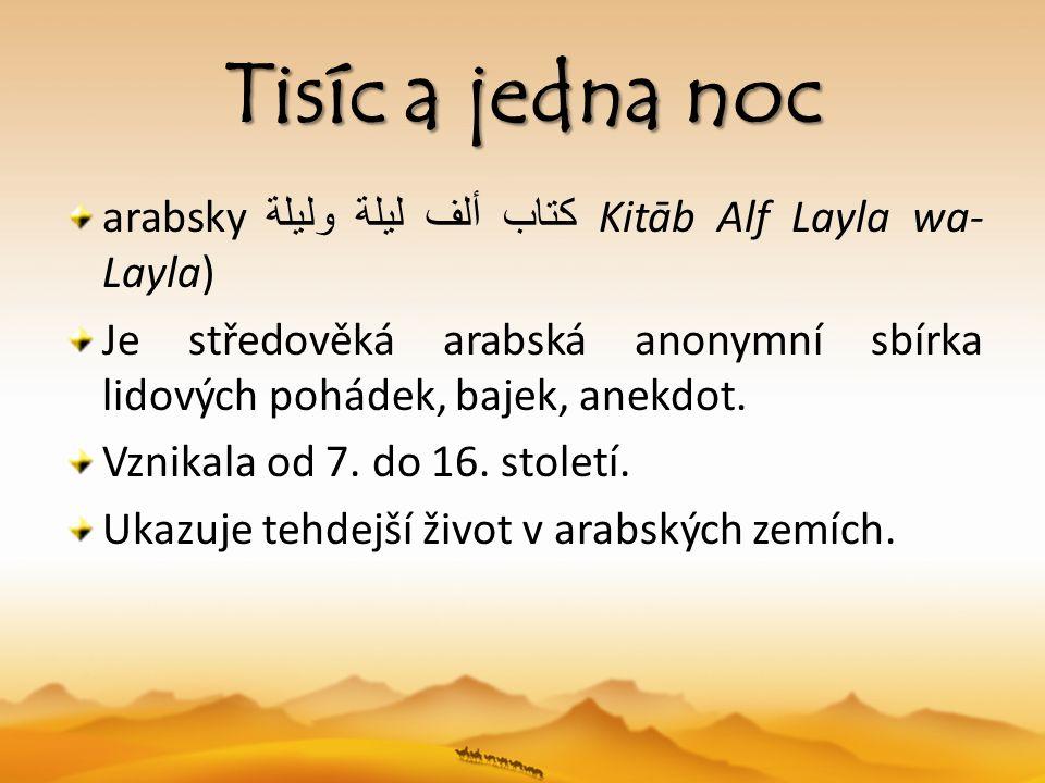Tisíc a jedna noc arabsky كتاب ألف ليلة وليلة Kitāb Alf Layla wa-Layla) Je středověká arabská anonymní sbírka lidových pohádek, bajek, anekdot.