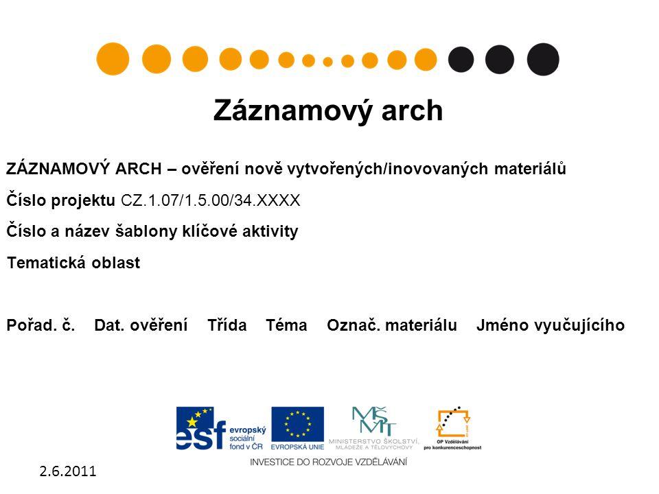 Záznamový arch