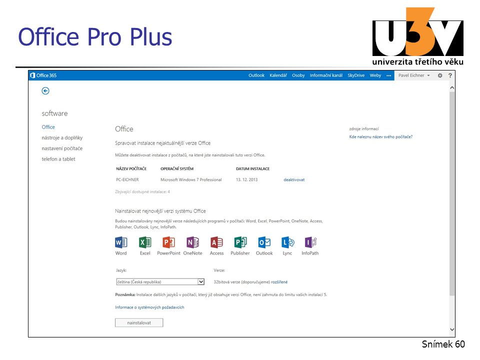 Office Pro Plus