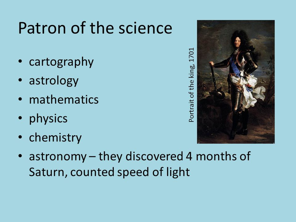 Patron of the science cartography astrology mathematics physics