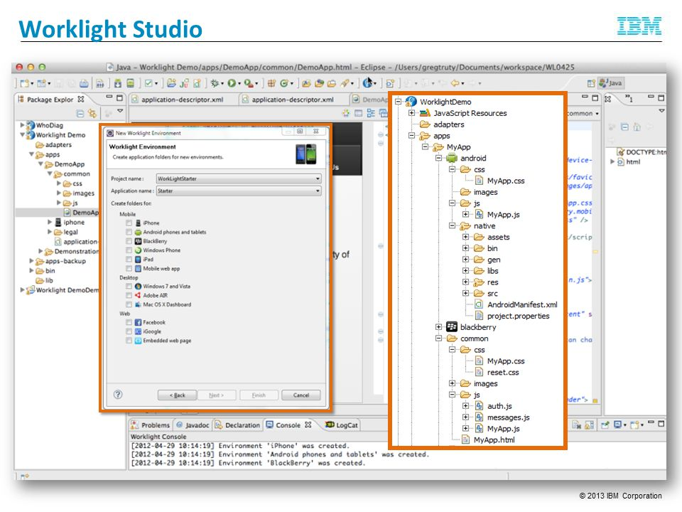 Worklight Studio Feedback Management