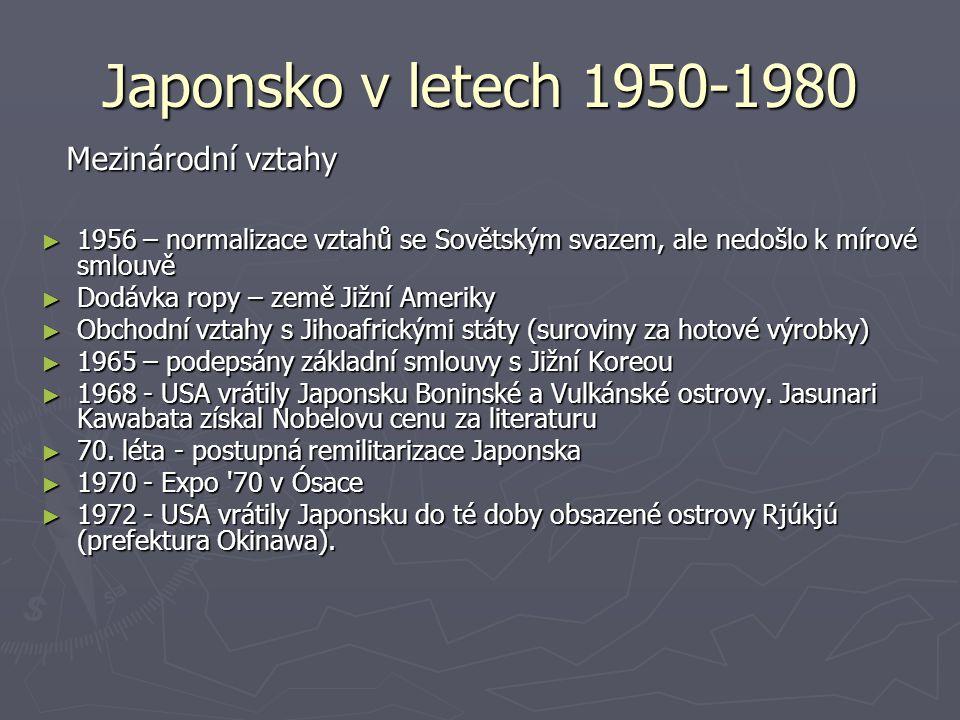 Japonsko v letech 1950-1980 Mezinárodní vztahy