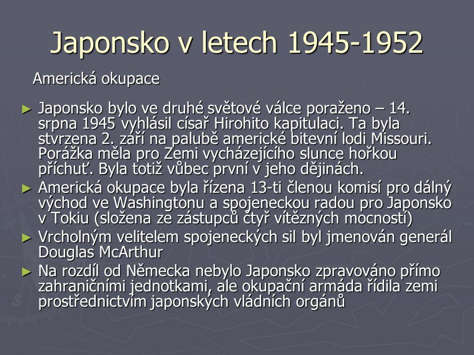 Japonsko v letech 1945-1952 Americká okupace