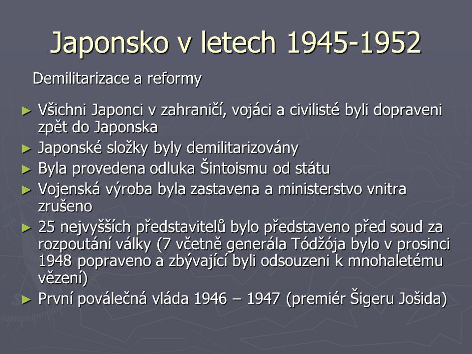 Japonsko v letech 1945-1952 Demilitarizace a reformy