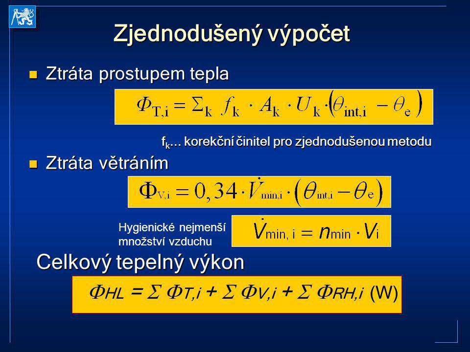 HL =  T,i +  V,i +  RH,i (W)