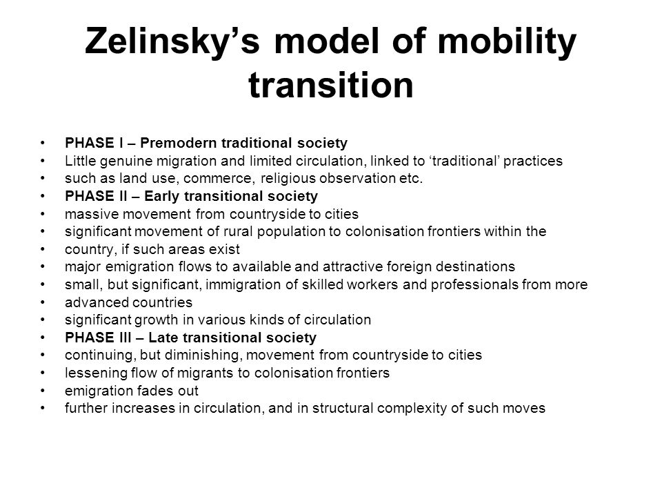 Zelinsky's model of mobility transition