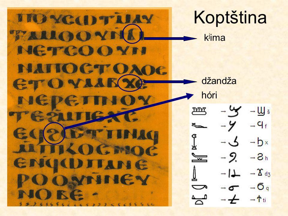 Koptština kjima džandža hóri