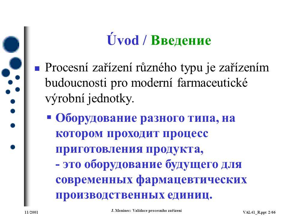 J. Moninec: Validace procesního zařízení