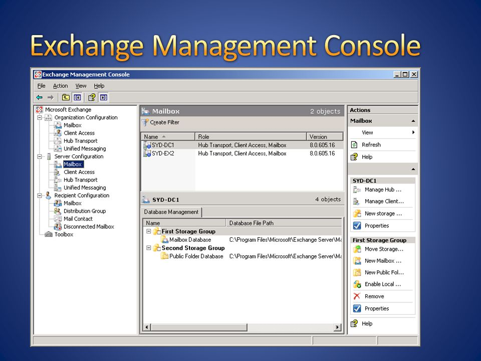 Exchange Management Console