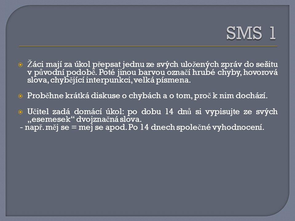 SMS 1