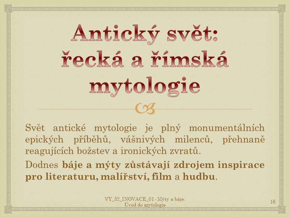 Antický svět: řecká a římská mytologie