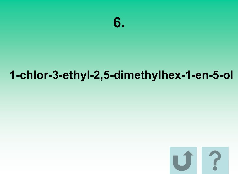 1-chlor-3-ethyl-2,5-dimethylhex-1-en-5-ol