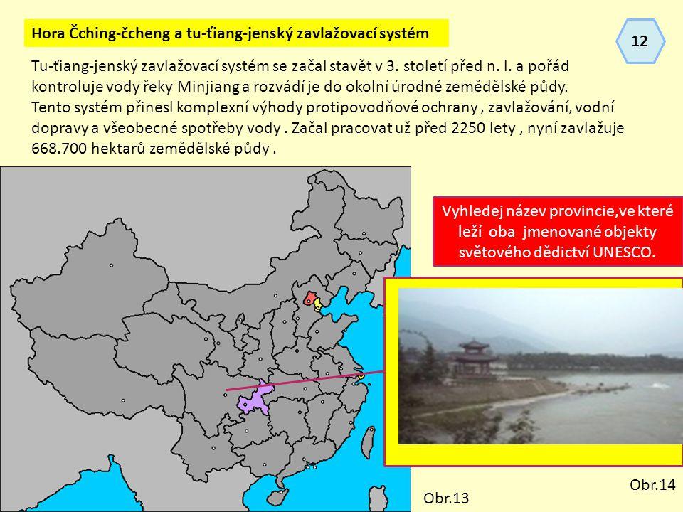 Hora Čching-čcheng a tu-ťiang-jenský zavlažovací systém 12