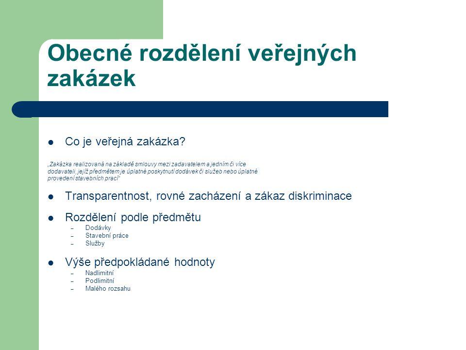 Obecné rozdělení veřejných zakázek