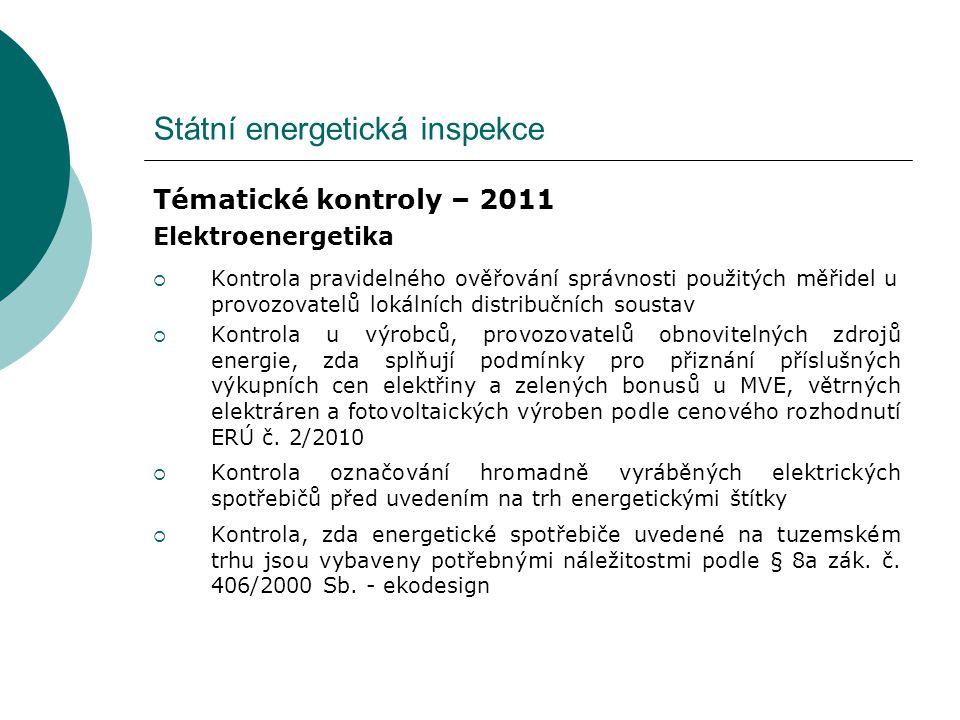 Státní energetická inspekce
