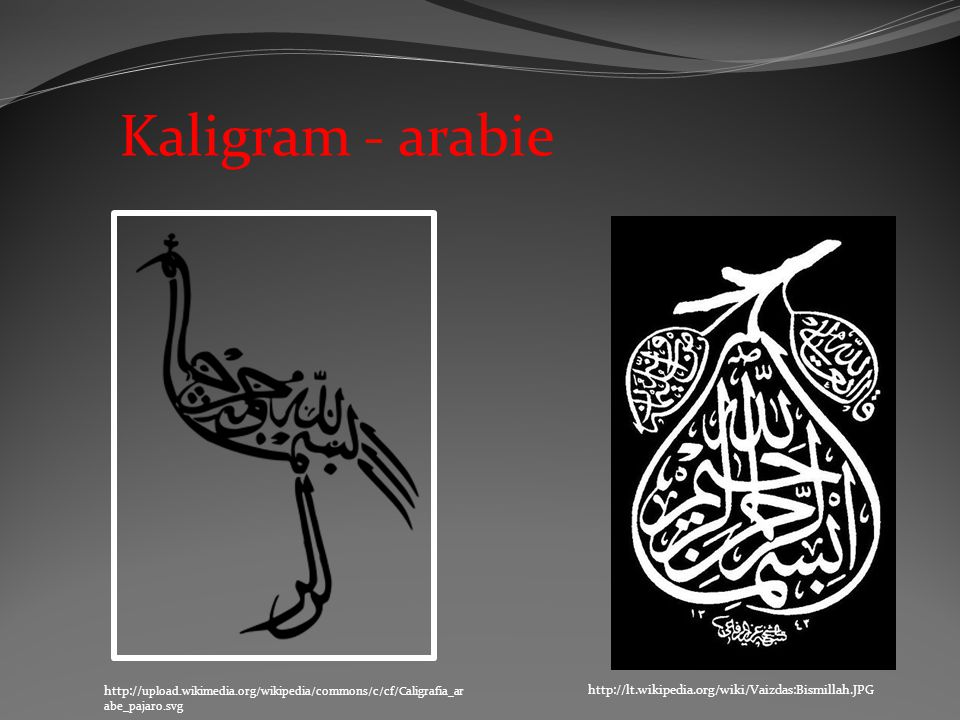 Kaligram - arabie