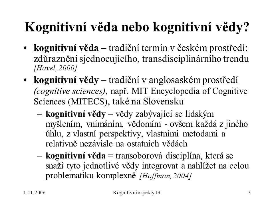 Kognitivní věda nebo kognitivní vědy