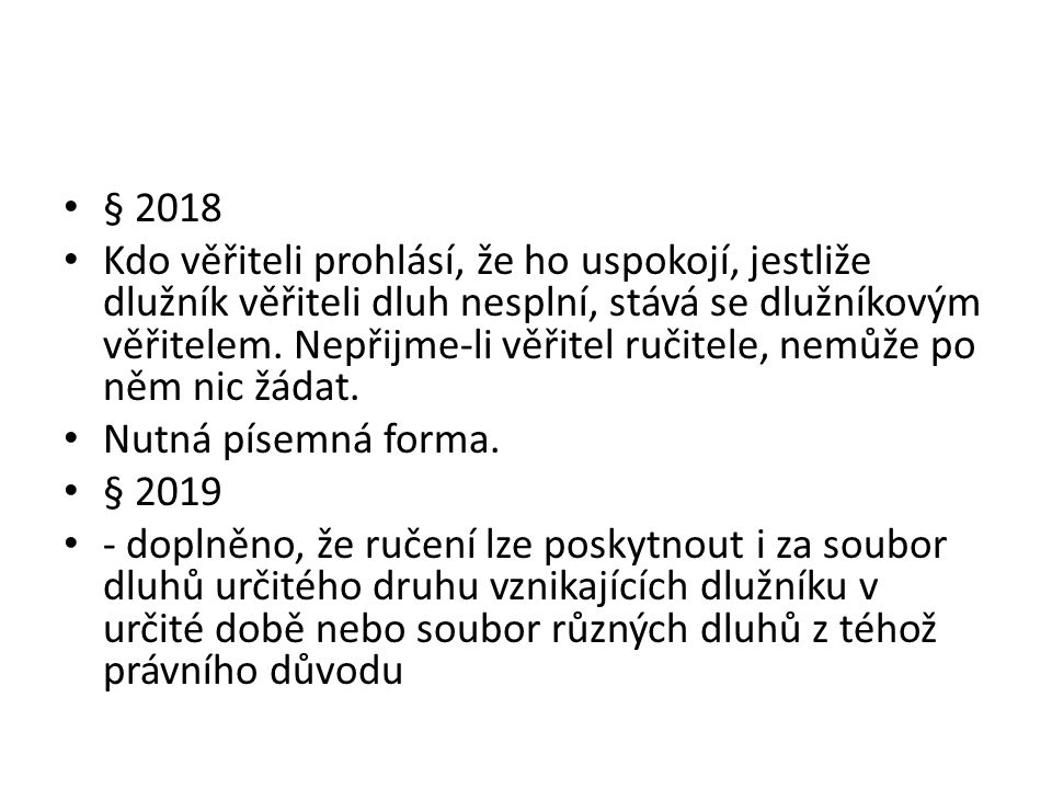 § 2018