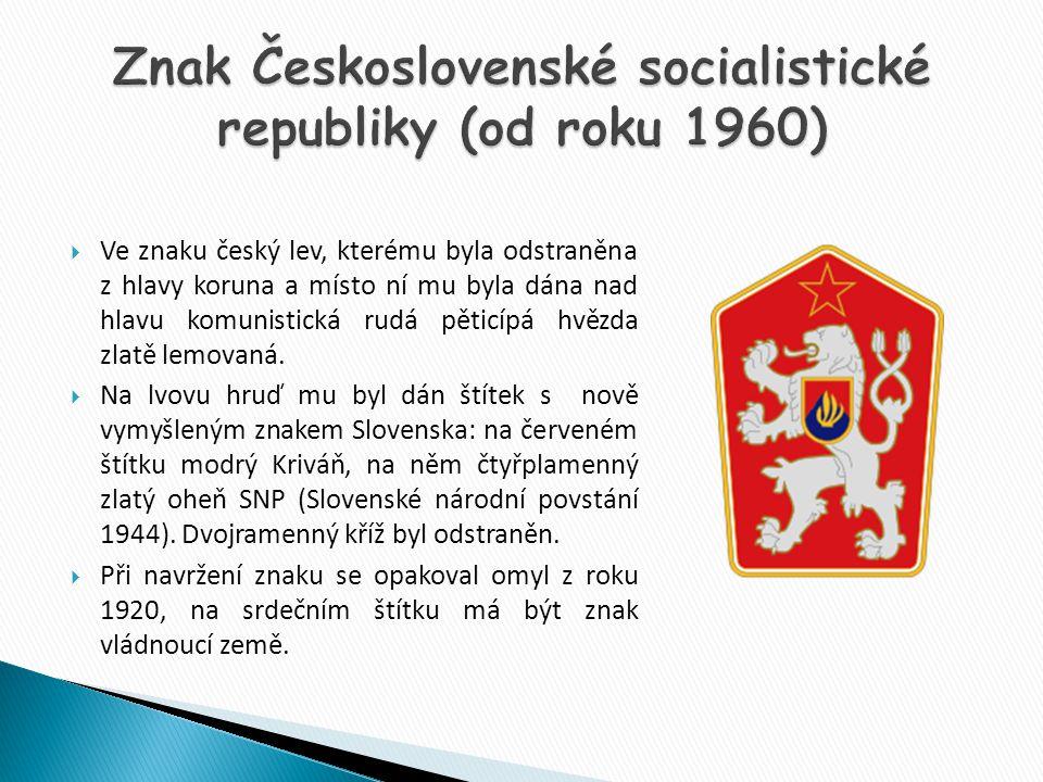 Znak Československé socialistické republiky (od roku 1960)