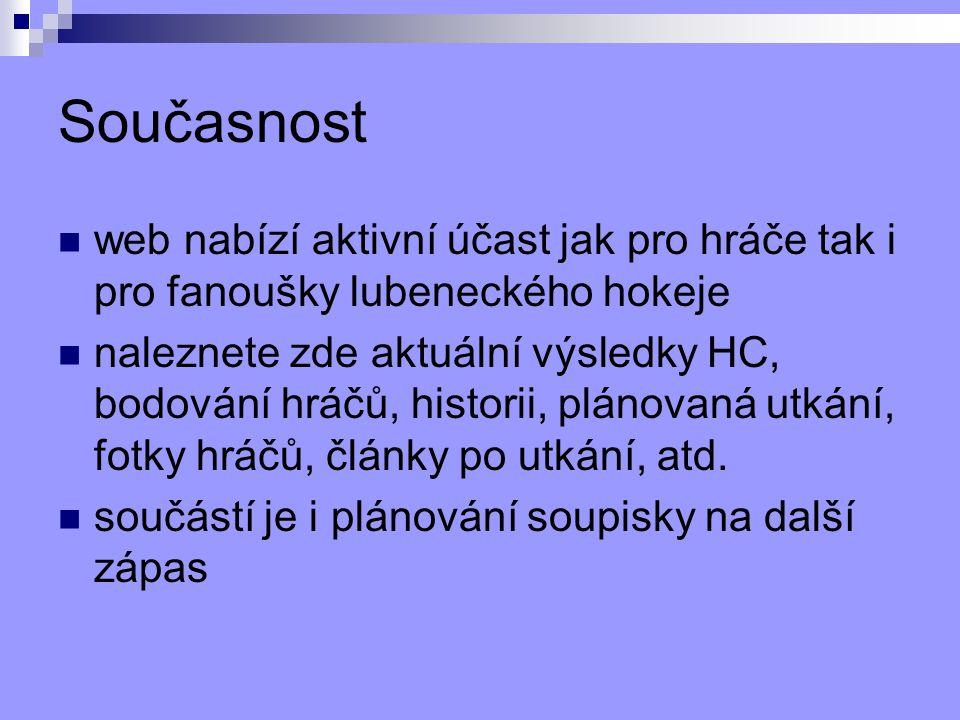Současnost web nabízí aktivní účast jak pro hráče tak i pro fanoušky lubeneckého hokeje.