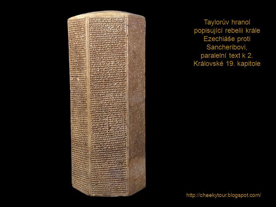 Taylorův hranol popisující rebelii krále Ezechiáše proti Sancheribovi, paralelní text k 2. Královské 19. kapitole