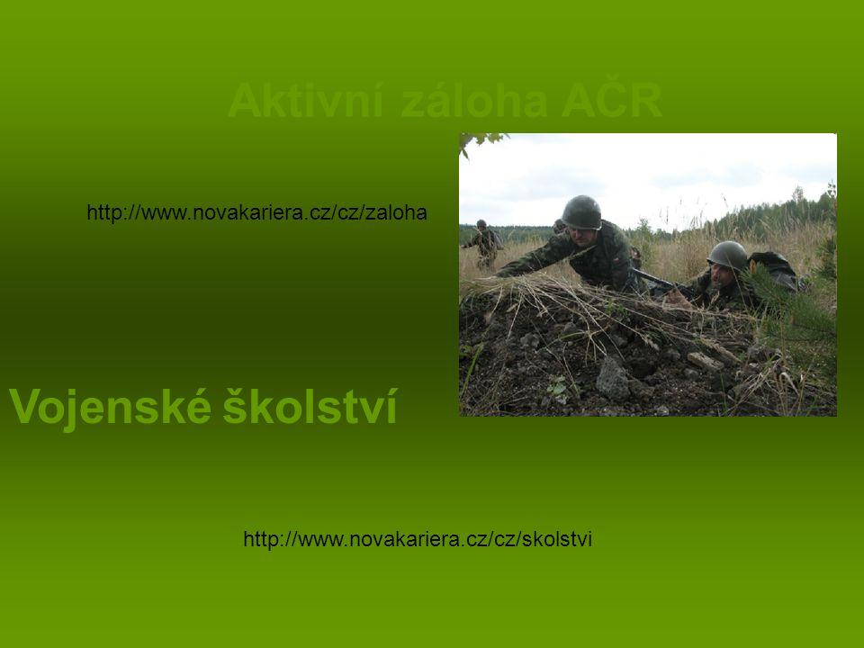 Aktivní záloha AČR Vojenské školství