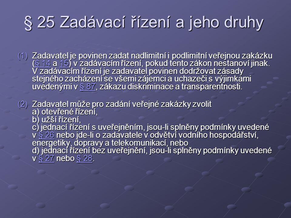 § 25 Zadávací řízení a jeho druhy