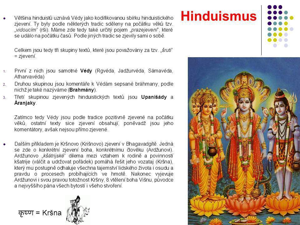 Hinduismus कृष्ण = Kršna