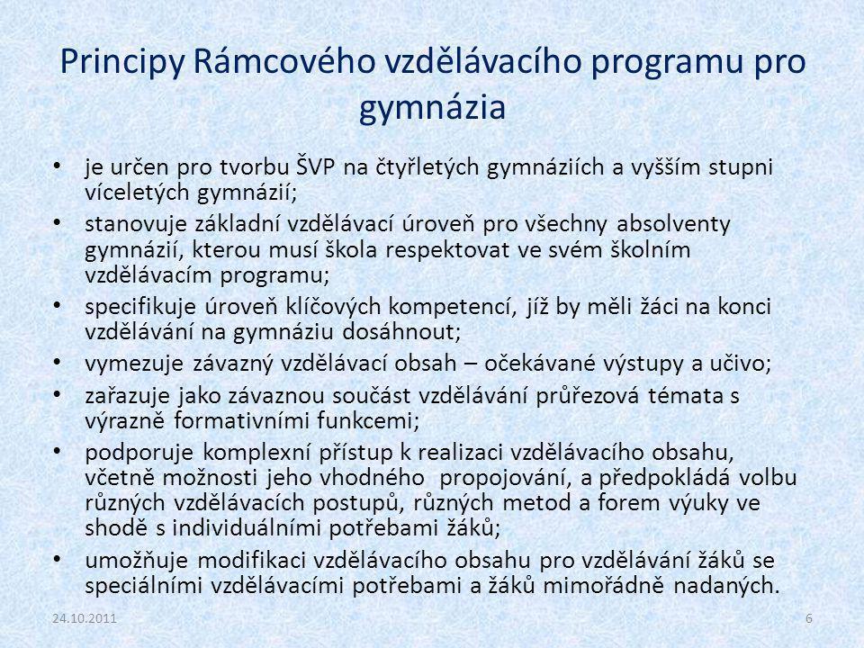 Principy Rámcového vzdělávacího programu pro gymnázia
