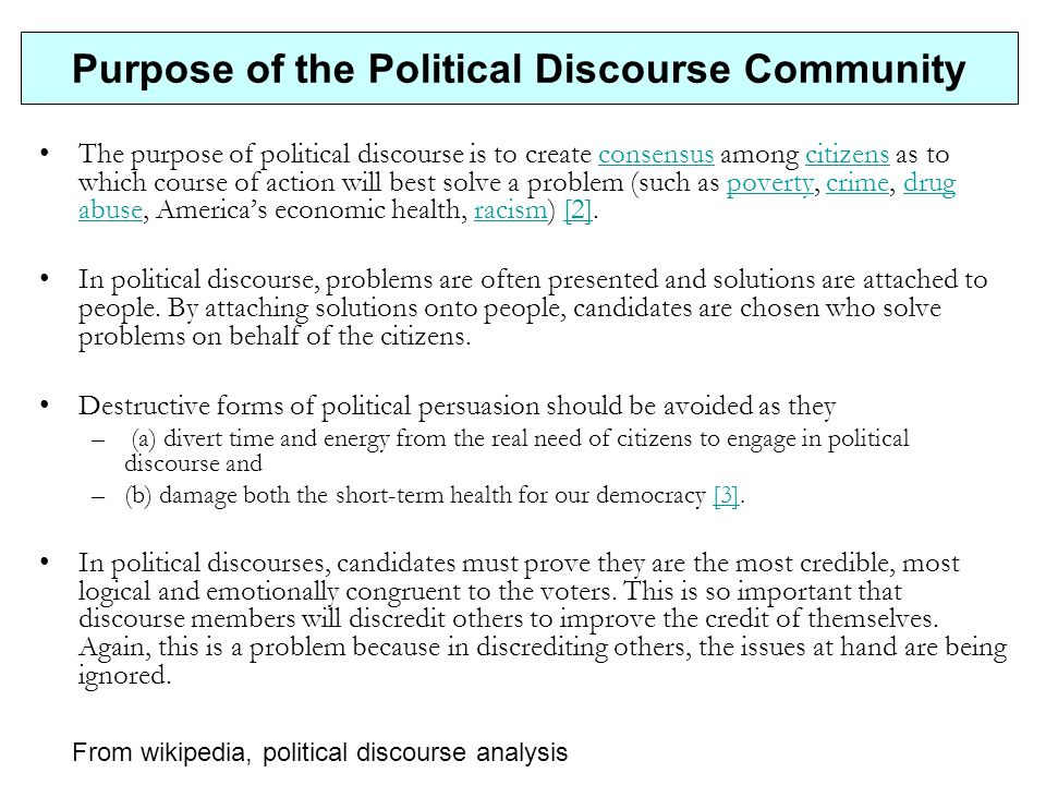 Purpose of the Political Discourse Community