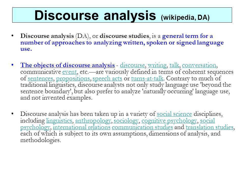 Discourse analysis (wikipedia, DA)