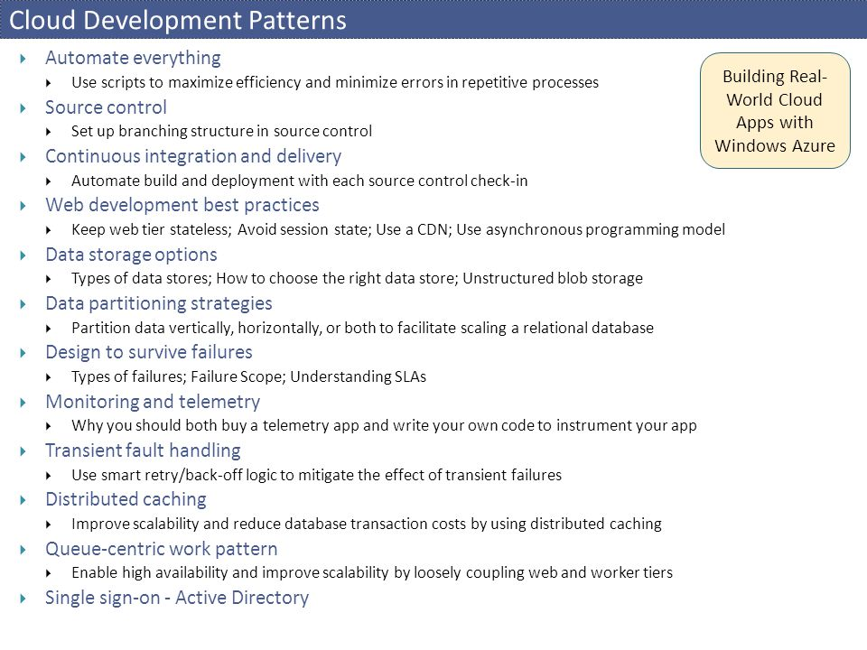 Cloud Development Patterns
