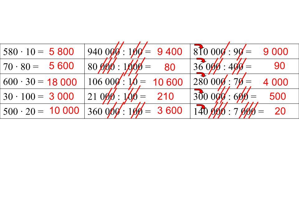 580 · 10 = 940 000 : 100 = 810 000 : 90 = 70 · 80 = 80 000 : 1000 = 36 000 : 400 = 600 · 30 = 106 000 : 10 =