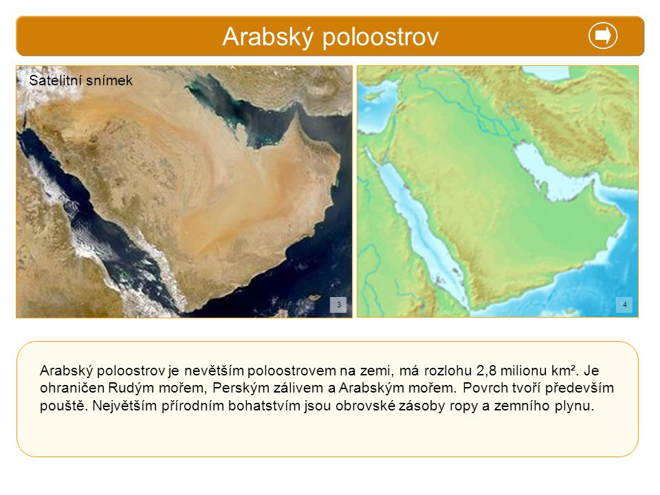 Arabský poloostrov X. Zajímavosti Satelitní snímek