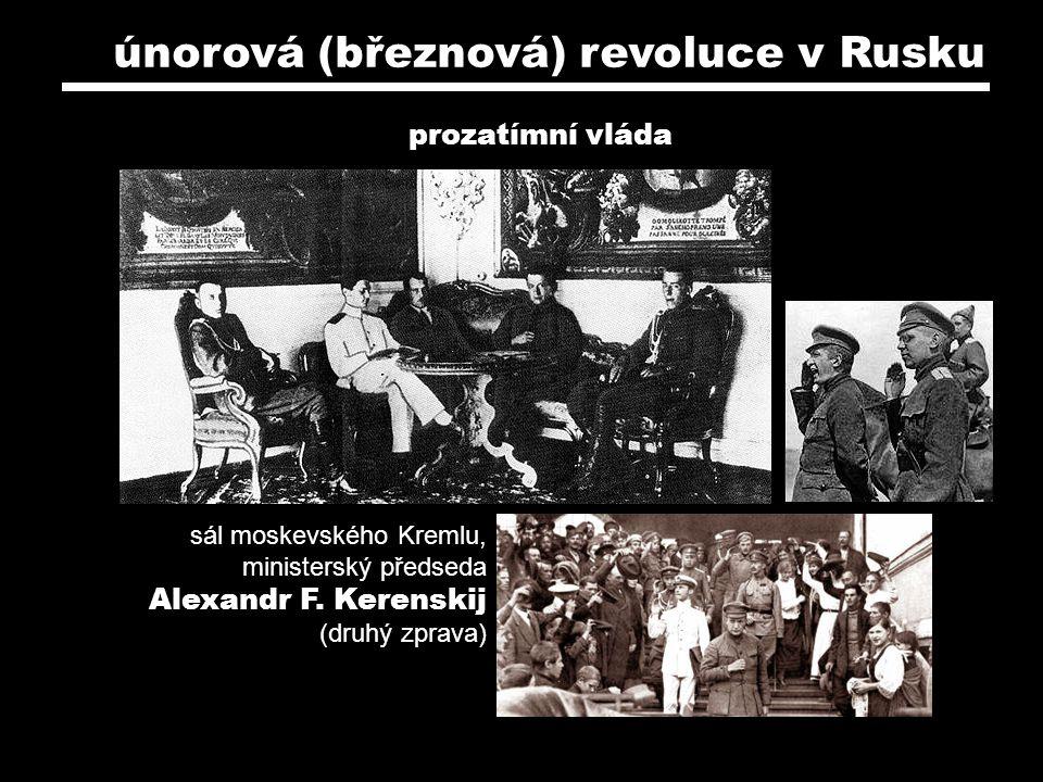 únorová (březnová) revoluce v Rusku