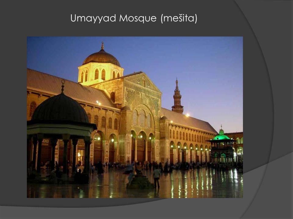 Umayyad Mosque (mešita)
