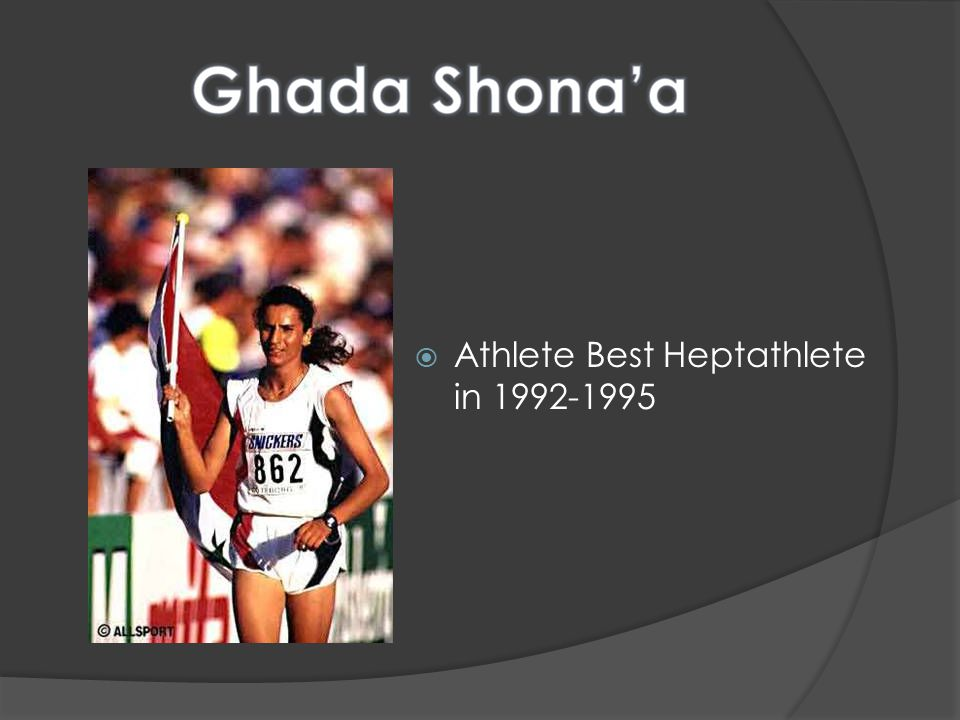 Athlete Best Heptathlete in 1992-1995