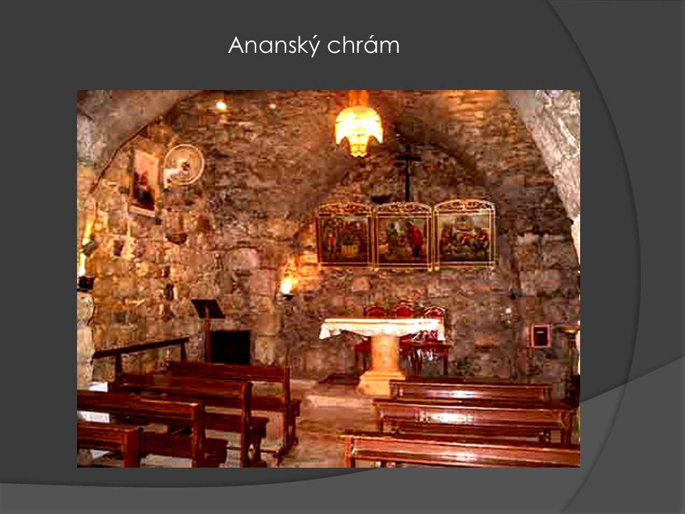 Ananský chrám