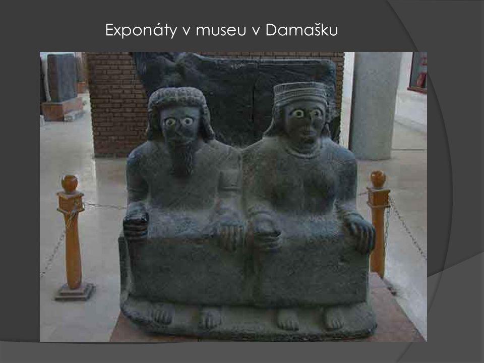 Exponáty v museu v Damašku