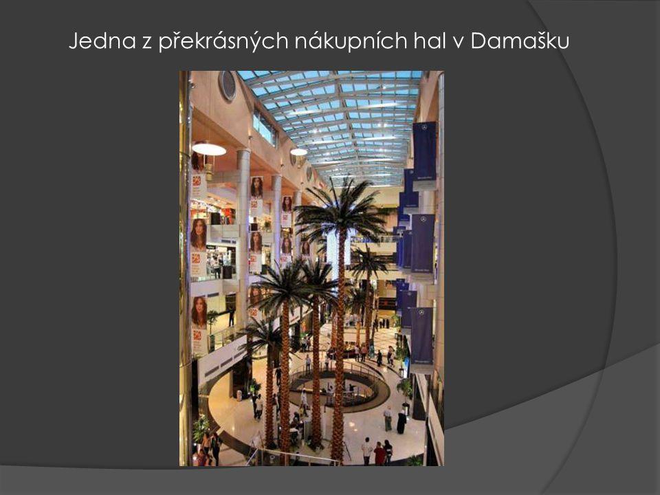 Jedna z překrásných nákupních hal v Damašku