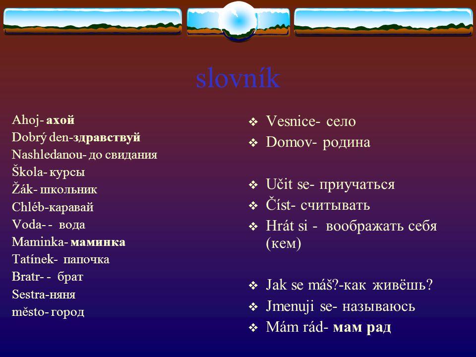 slovník Vesnice- село Domov- родина Učit se- приучаться