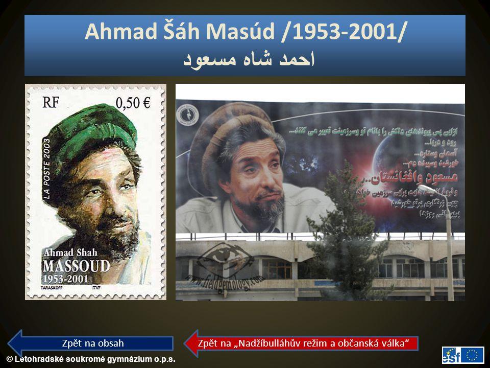 Ahmad Šáh Masúd /1953-2001/ احمد شاه مسعود