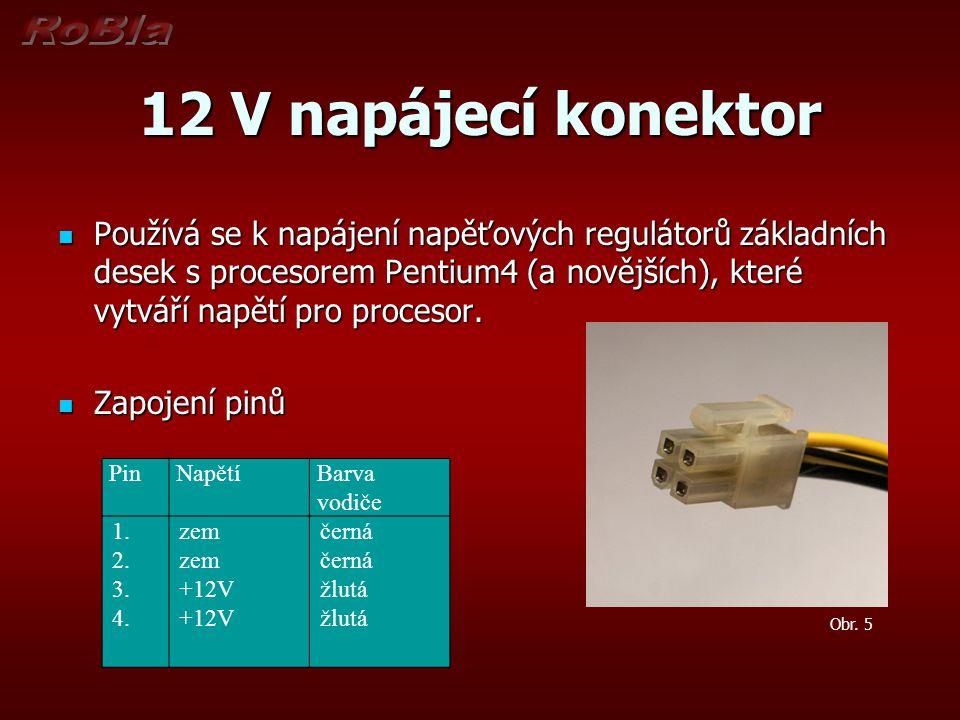 12 V napájecí konektor