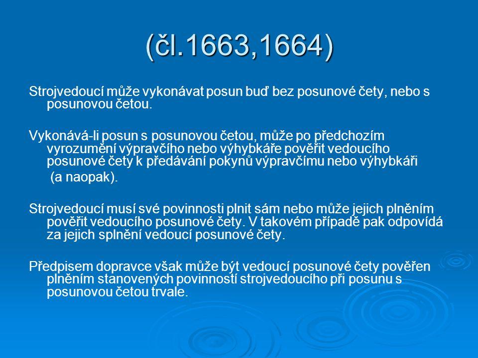 (čl.1663,1664) Strojvedoucí může vykonávat posun buď bez posunové čety, nebo s posunovou četou.